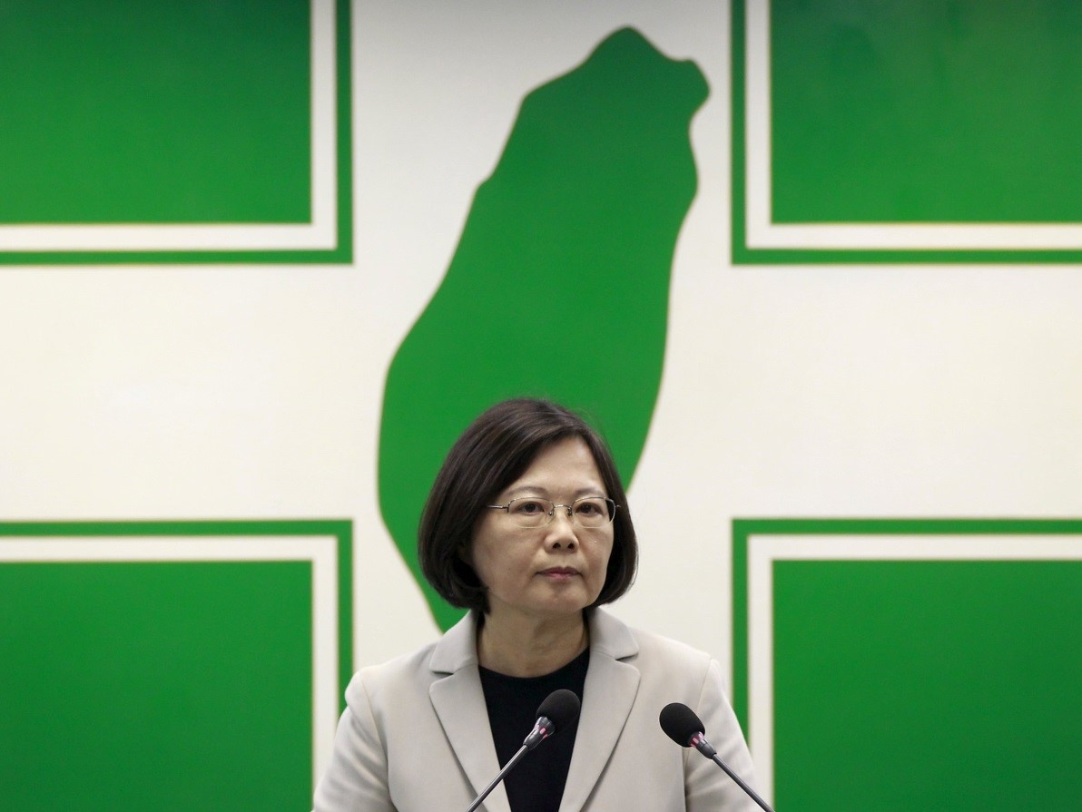 an overview of the taiwan independence party Although the democratic progressive party was originally also an advocate for both the idea of the republic of taiwan and taiwan independence, they take a middle line in which a sovereign, independent taiwan is identified with the republic of china (taiwan) and its symbols.