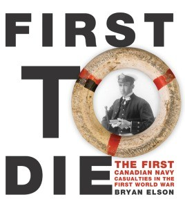 First To Die