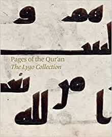 Pages Of The Qur'An