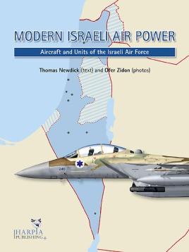 Modern Israeli Air Power