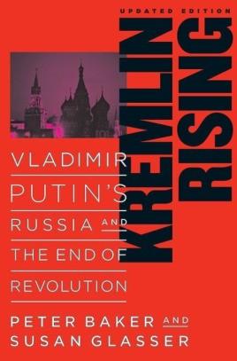 Kremlin Rising