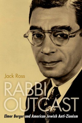 Rabbi Outcast