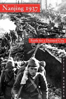 Nanjing 1937