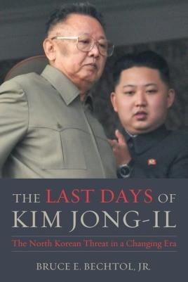 The Last Days of Kim Jong-Il