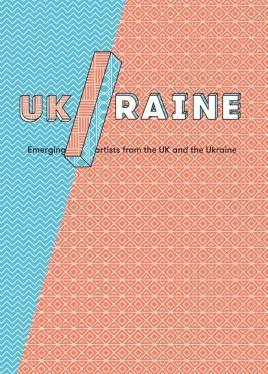 UK/RAINE