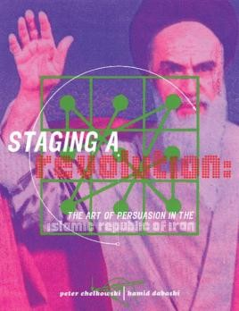 Staging a Revolution: The Art of Persuasion in the Islamic Republic of Iran