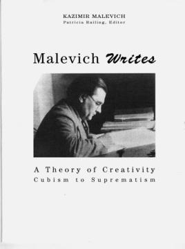 Malevich Writes