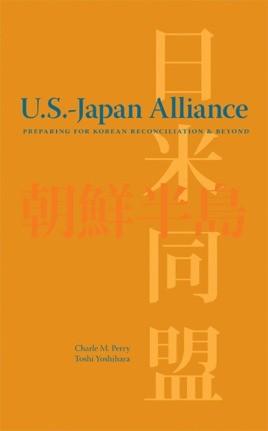 U.S.–Japan Alliance