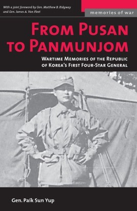 From Pusan To Panmunjon (M)