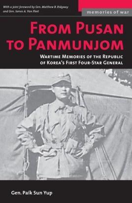 From Pusan To Panmunjon (M)