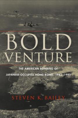 Bold Venture