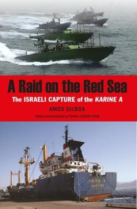 Raid on the Red Sea