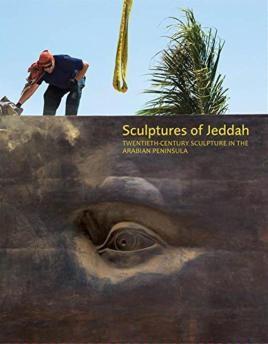 Sculptures of Jeddah