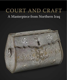 Court & Craft
