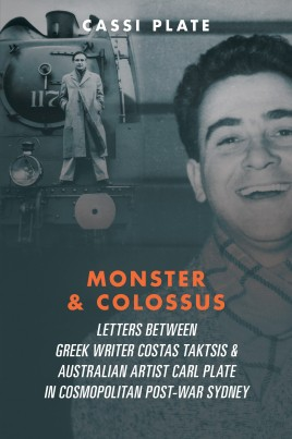 Monster & Colossus