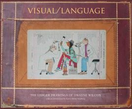 Visual/Language