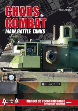 Main Battle Tanks