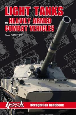 Light Tanks and Heavily Armed Combat Vehicles