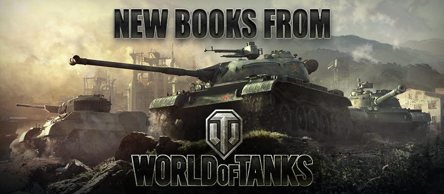 World of Tanks Banner